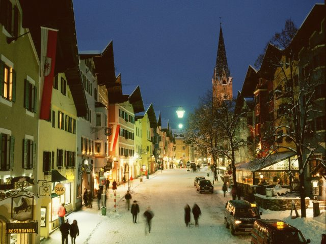 Kitzbühel Village Center Ziele